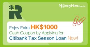 【Limited-Time Offer 】Earn Extra HK$1,000 Cash Coupon by Applying for Citibank Tax Season Loan Now!