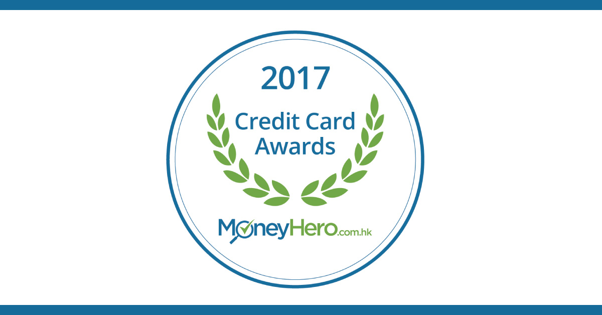 MoneyHero.com.hk 2017 Credit Card Awards