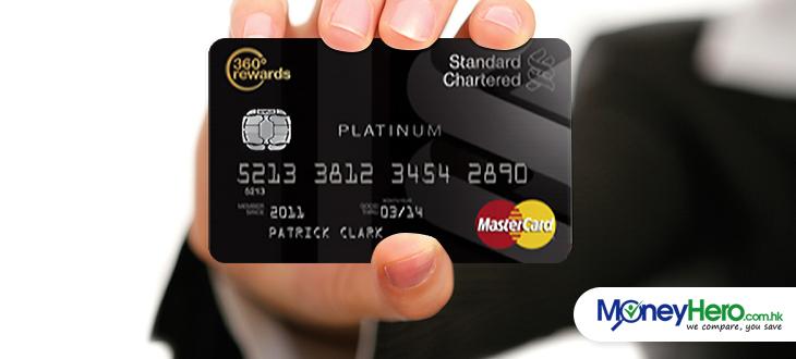 申請渣打白金信用卡尊享獨家優惠!