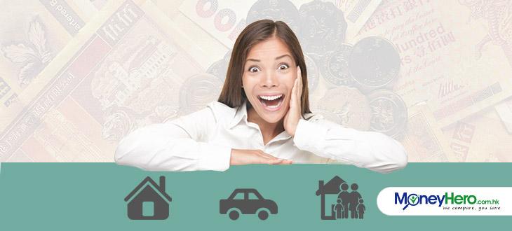 香港不同種類的私人貸款