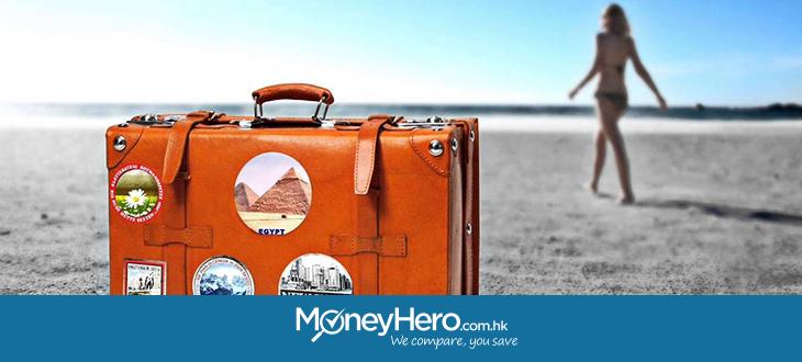 如何善用私人貸款?