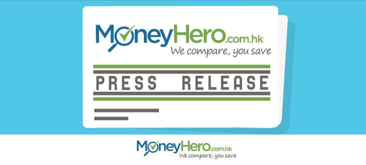 65歲以上港人僅11.5%有買醫療保險    MoneyHero可以幫到你