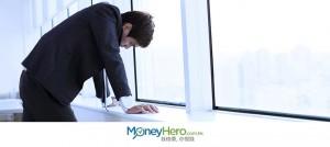 曾經破產就借唔到錢?如何改善番 信貸評分 ?