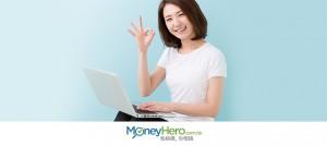 網上貸款 更方便
