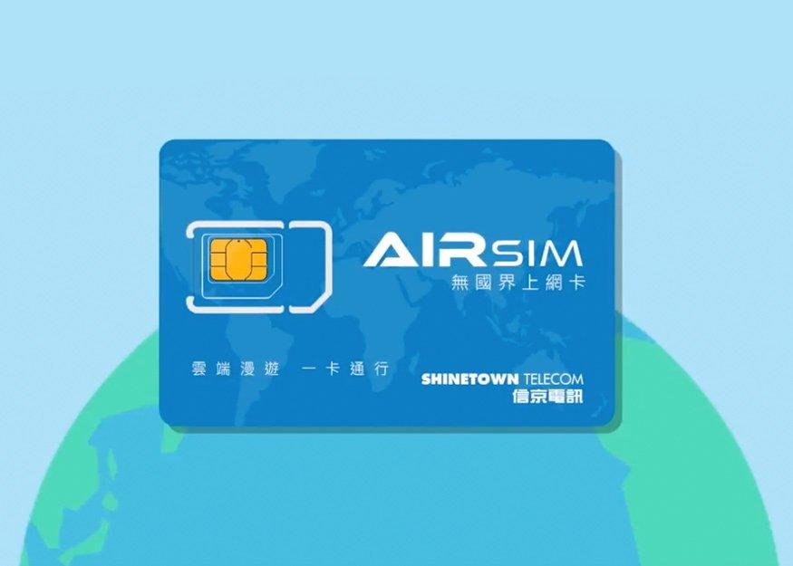 Airsim-韓國上網Slim卡