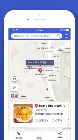 地圖 –「韓巢」中文版