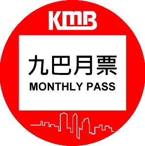 長途客適用:九巴月票計劃 HK$780當月任搭