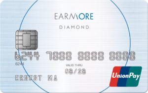 EarnMore 銀聯卡