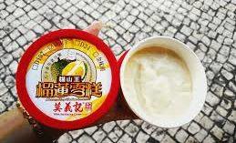 莫義記貓山王榴槤雪糕