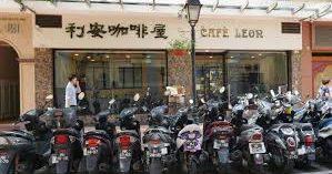 利安咖啡屋