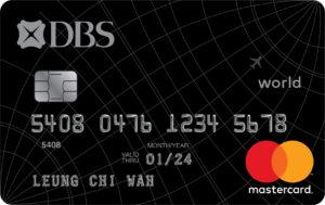 DBS Black World Master