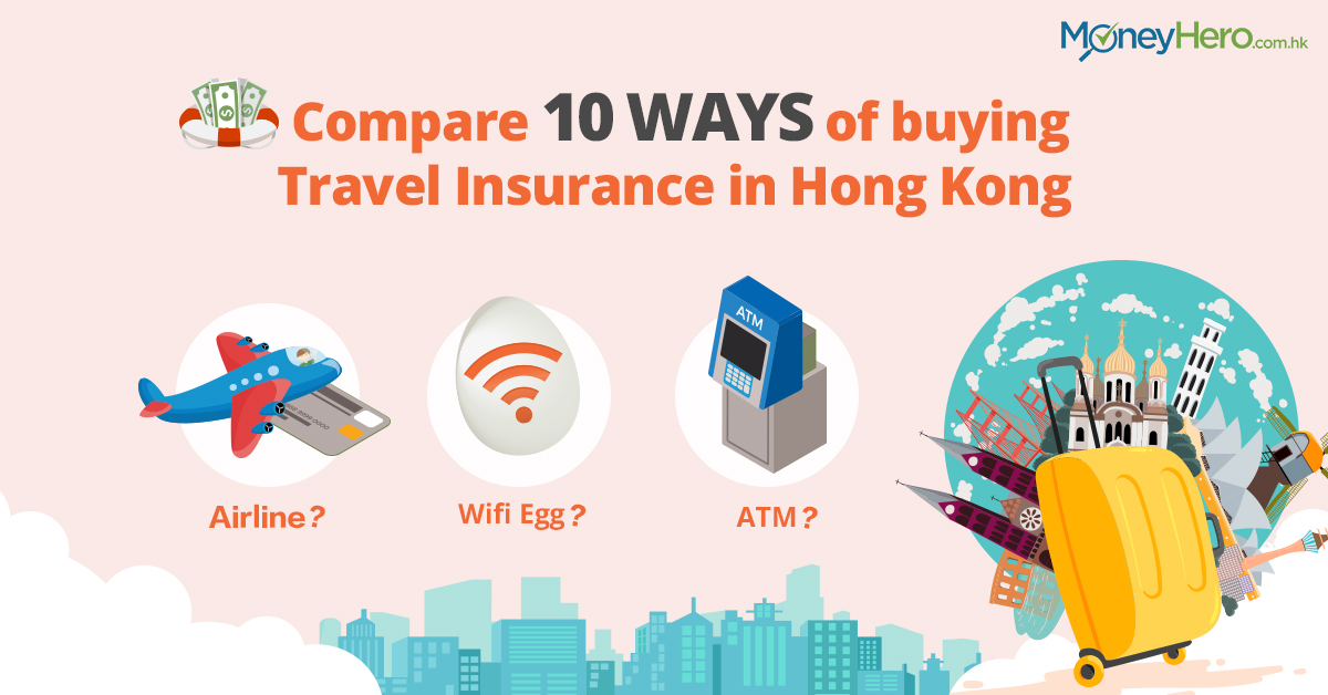 MoneyHero.com.hk 10ways to buy insurance