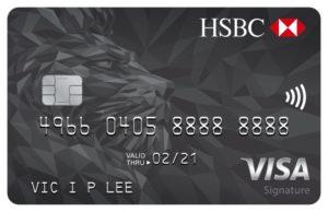 HSBC滙豐Visa Signature卡