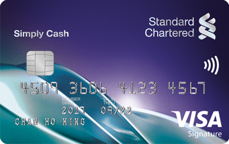 渣打 Simply Cash Visa 卡