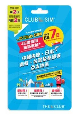 Clubsim-日本上網卡