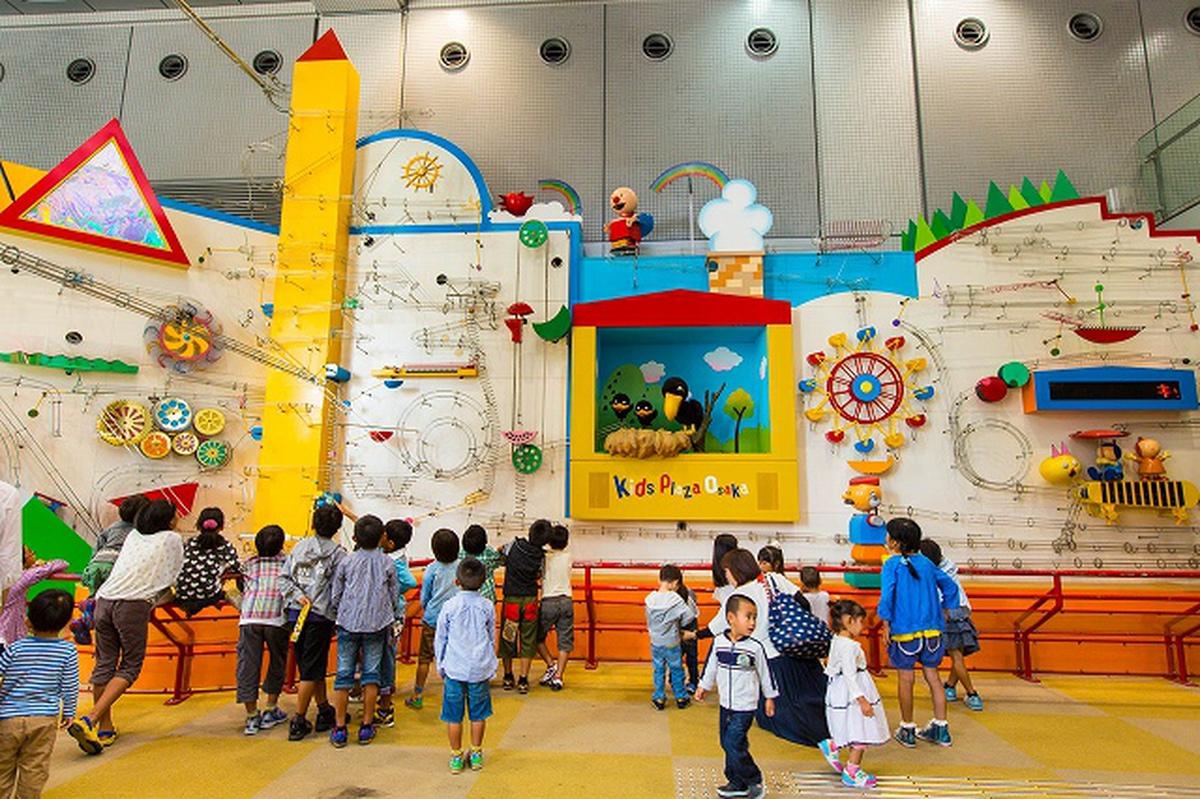 大阪兒童樂園-Kids-Plaza-Osaka