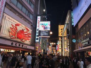 食買玩——東京、大阪、九州