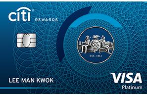 Citi Rewards Visa 信用卡
