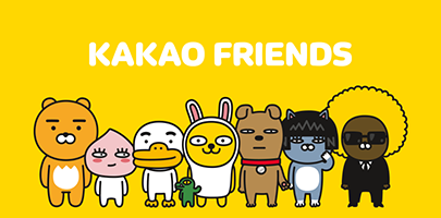 Kakao-Friends