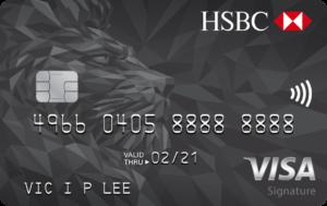 HSBC VisaSignature