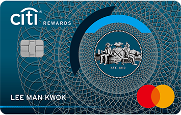 Citi Rewards Visa 信用卡