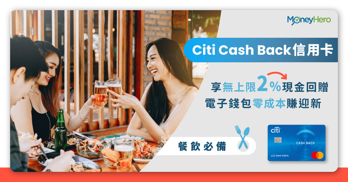 Citi Product blog