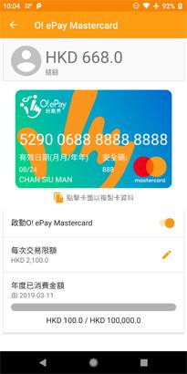 Oepay Mastercard