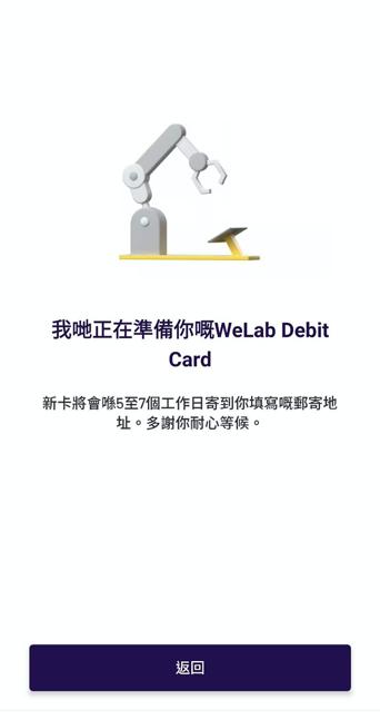 Welab23