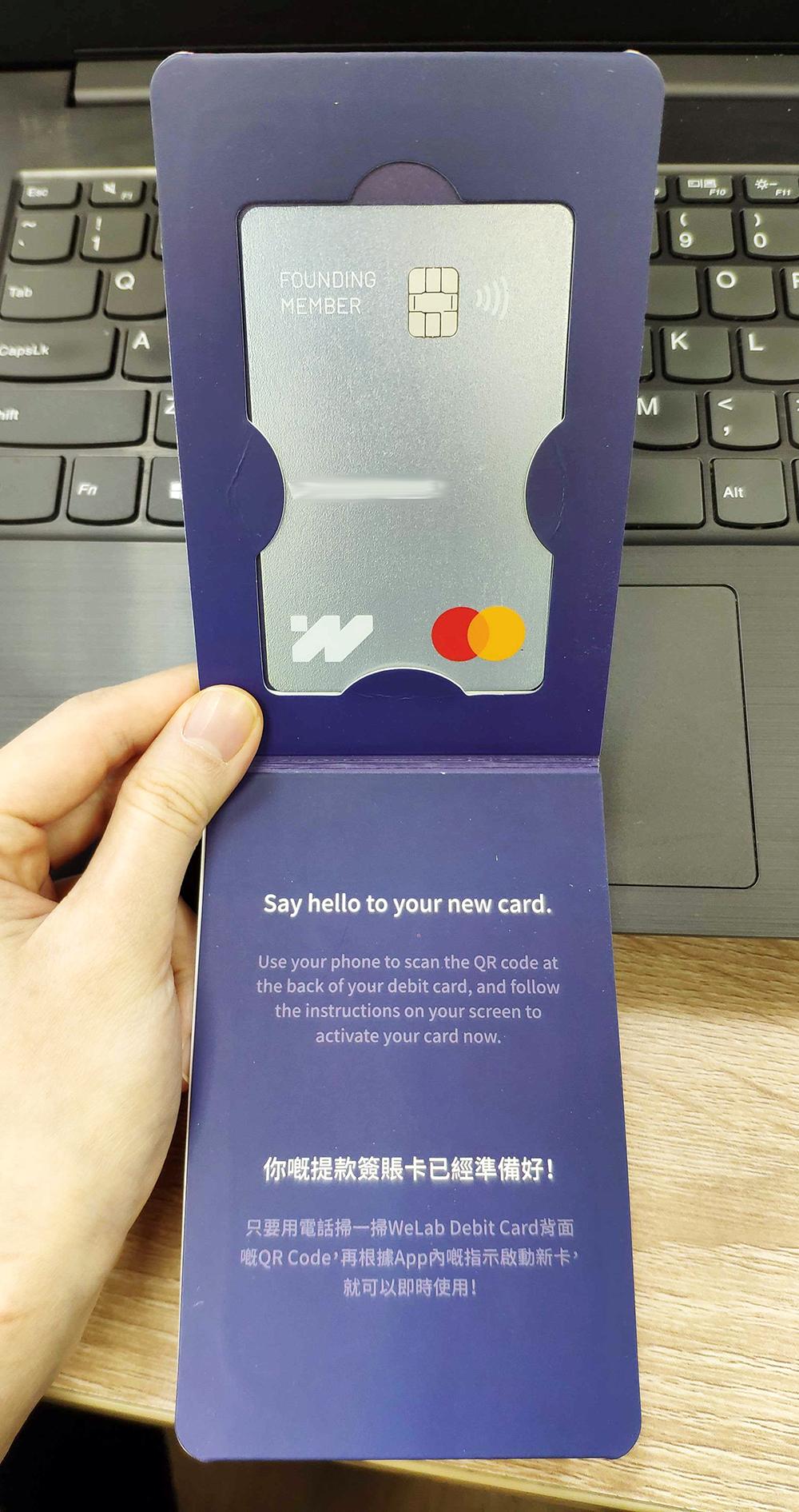 Welabdebitcard1