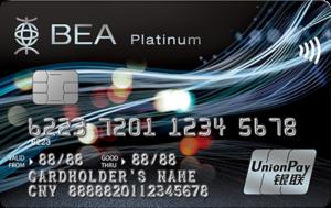 BEA UnionPay Platinum Card