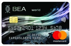 BEA World Mastercard