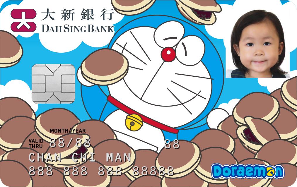 大新Doraemon存款卡