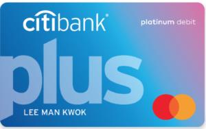 Citi Plus Mastercard 扣賬卡