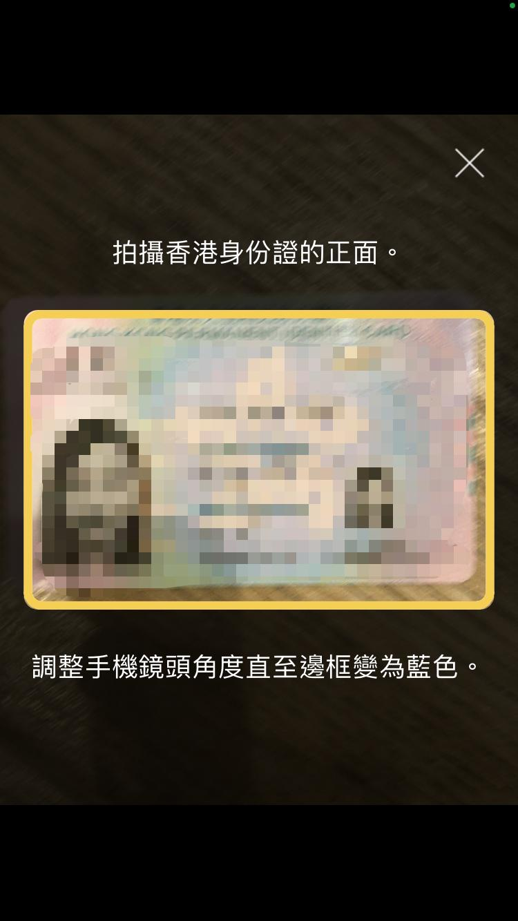 livi bank open account ID card