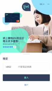 livi bank open account main