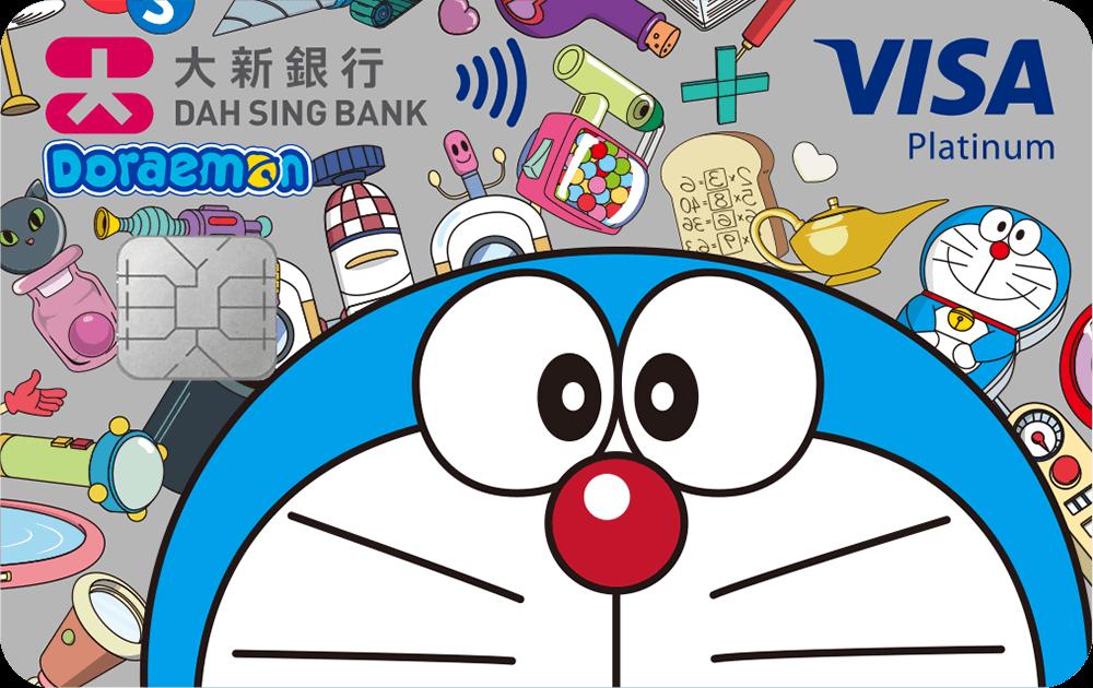 大新Doraemon白金卡