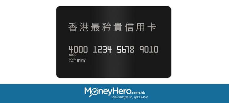 5張中產標記信用卡