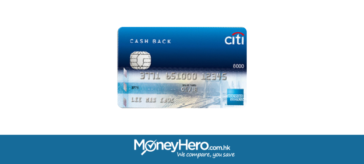 Citibank Cash Back American Express