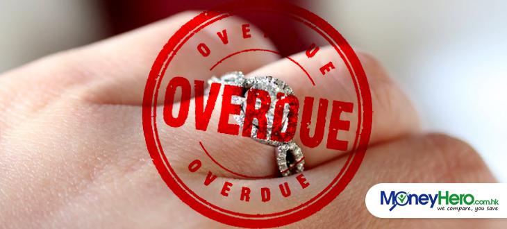 應該與負債的人結婚嗎