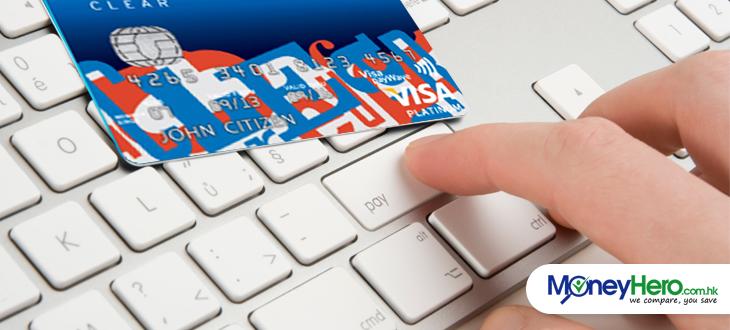 申請Citi Clear Card於網上購物時賺取8%現金回贈
