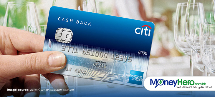 使用Citibank Cash Back American Express® Card享美酒佳餚
