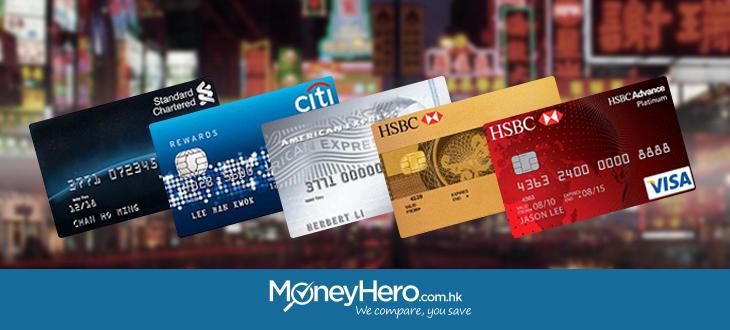 5大最高獎賞信用卡
