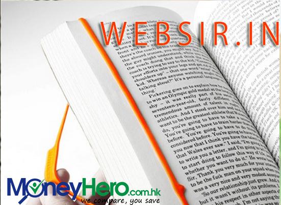 Websir 個人網上書籤服務