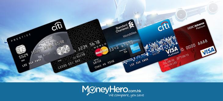 5張賺最多里數的信用卡