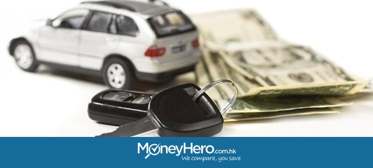 汽車貸款 VS 私人貸款
