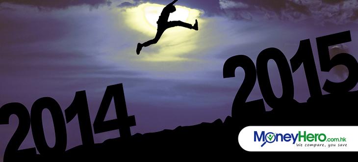 2015個人理財月曆: 新年新目標!