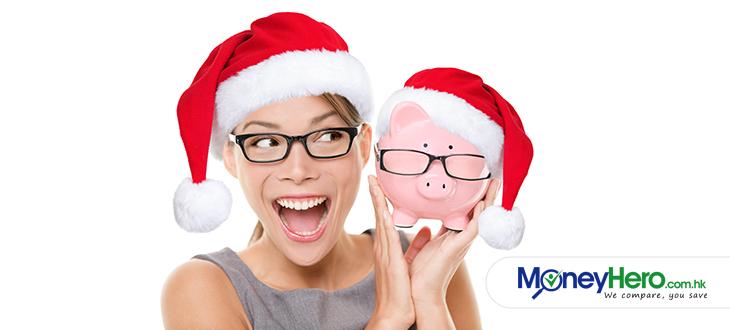 聖誕新年慳錢13招