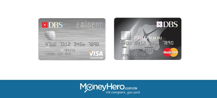 DBS Platinum / Eminent Card