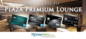 Free Access to the Plaza Premium Lounge