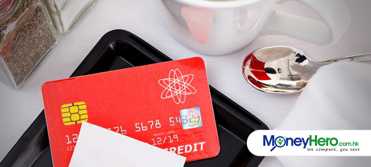 HK Credit Card Dining Discounts